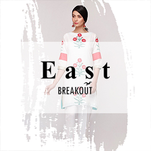 east-breakout-xinhuamall-lahore