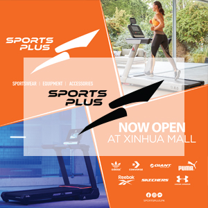 sports-plus-xinhuamall--lahore