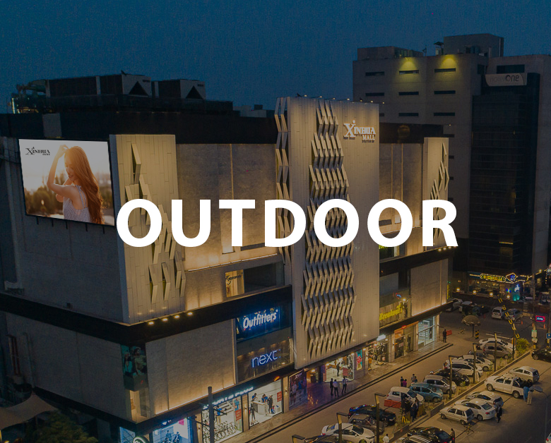 OUTDOOR-IMAGE-OF-XINHUAMALLL-LAHORE